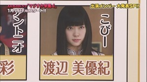 150102 AKB48ドラマ「マジすか学園」出演メンバー大発表! SP.ts - 00177