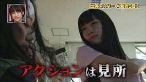 150102 AKB48ドラマ「マジすか学園」出演メンバー大発表! SP.ts - 00183