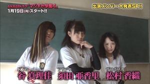 150102 AKB48ドラマ「マジすか学園」出演メンバー大発表! SP.ts - 00192