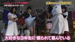 150102 AKB48ドラマ「マジすか学園」出演メンバー大発表! SP.ts - 00195