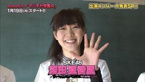 150102 AKB48ドラマ「マジすか学園」出演メンバー大発表! SP.ts - 00196