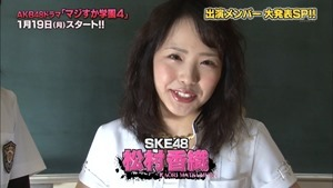150102 AKB48ドラマ「マジすか学園」出演メンバー大発表! SP.ts - 00198