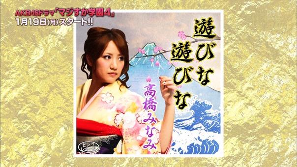 150102 AKB48ドラマ「マジすか学園」出演メンバー大発表! SP.ts - 00204