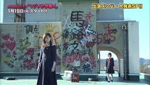 150102 AKB48ドラマ「マジすか学園」出演メンバー大発表! SP.ts - 00205