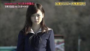 150102 AKB48ドラマ「マジすか学園」出演メンバー大発表! SP.ts - 00212