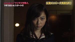 150102 AKB48ドラマ「マジすか学園」出演メンバー大発表! SP.ts - 00217
