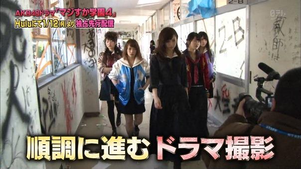 150102 AKB48ドラマ「マジすか学園」出演メンバー大発表! SP.ts - 00220
