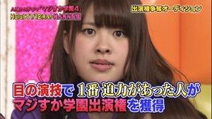 150102 AKB48ドラマ「マジすか学園」出演メンバー大発表! SP.ts - 00231