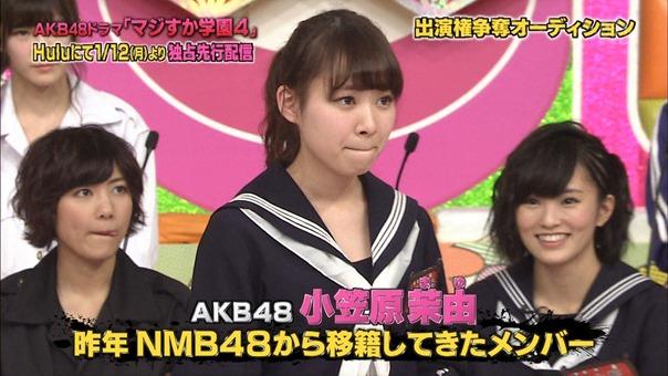 150102 AKB48ドラマ「マジすか学園」出演メンバー大発表! SP.ts - 00289