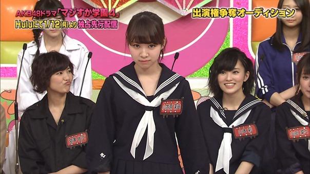 150102 AKB48ドラマ「マジすか学園」出演メンバー大発表! SP.ts - 00291