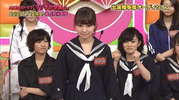 150102 AKB48ドラマ「マジすか学園」出演メンバー大発表! SP.ts - 00292