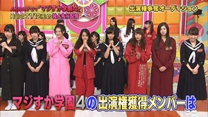 150102 AKB48ドラマ「マジすか学園」出演メンバー大発表! SP.ts - 00332