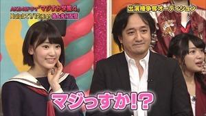 150102 AKB48ドラマ「マジすか学園」出演メンバー大発表! SP.ts - 00342