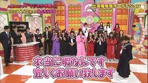 150102 AKB48ドラマ「マジすか学園」出演メンバー大発表! SP.ts - 00345