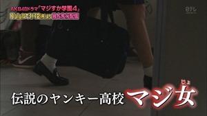 150102 AKB48ドラマ「マジすか学園」出演メンバー大発表! SP.ts - 00355