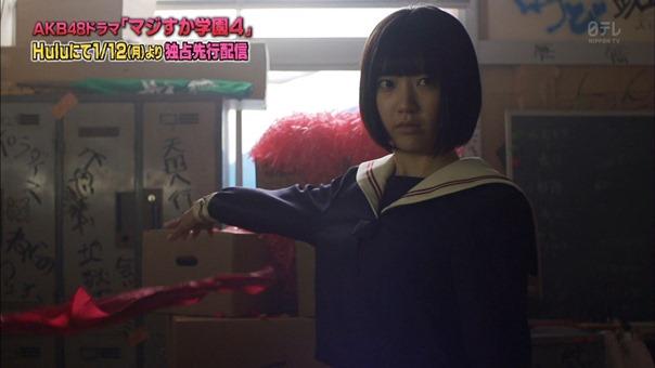 150102 AKB48ドラマ「マジすか学園」出演メンバー大発表! SP.ts - 00364