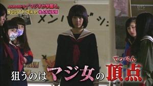 150102 AKB48ドラマ「マジすか学園」出演メンバー大発表! SP.ts - 00368