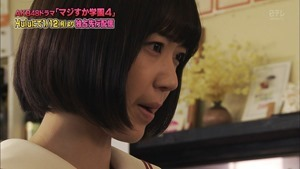 150102 AKB48ドラマ「マジすか学園」出演メンバー大発表! SP.ts - 00370