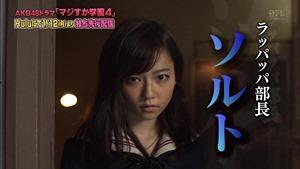 150102 AKB48ドラマ「マジすか学園」出演メンバー大発表! SP.ts - 00375