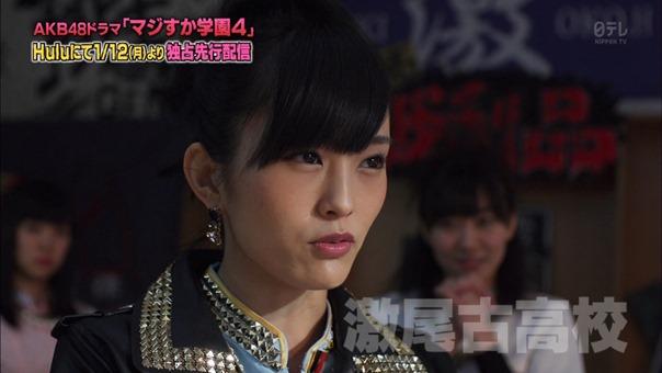 150102 AKB48ドラマ「マジすか学園」出演メンバー大発表! SP.ts - 00394
