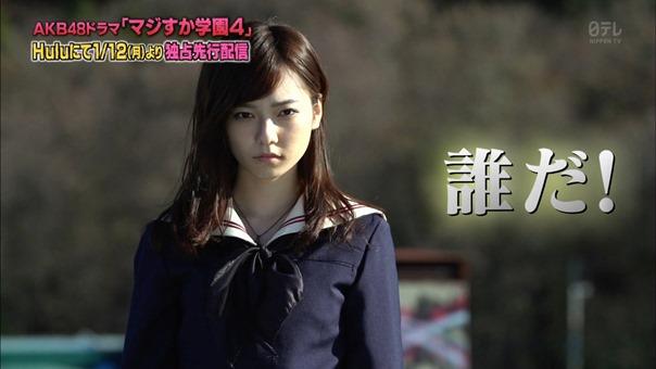 150102 AKB48ドラマ「マジすか学園」出演メンバー大発表! SP.ts - 00399