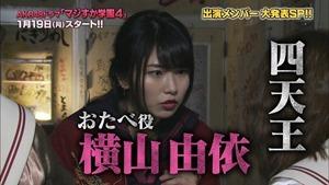150102 AKB48ドラマ「マジすか学園」出演メンバー大発表! SP.ts - 00410