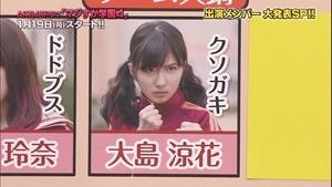 150102 AKB48ドラマ「マジすか学園」出演メンバー大発表! SP.ts - 00418