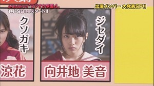 150102 AKB48ドラマ「マジすか学園」出演メンバー大発表! SP.ts - 00420