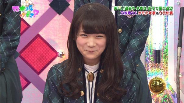 150104 Nogizaka46 – Nogizakatte Doko ep166.ts - 00104