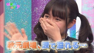 150104 Nogizaka46 – Nogizakatte Doko ep166.ts - 00126