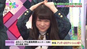 150104 Nogizaka46 – Nogizakatte Doko ep166.ts - 00131