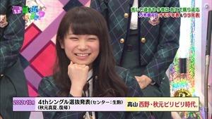 150104 Nogizaka46 – Nogizakatte Doko ep166.ts - 00144