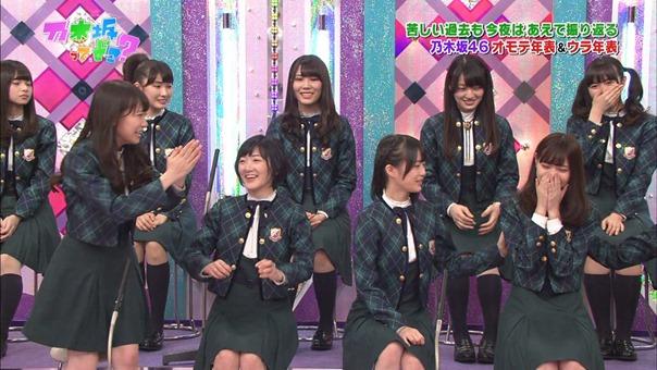 150104 Nogizaka46 – Nogizakatte Doko ep166.ts - 00170