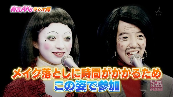 150105 Ariyoshi AKB Kyowakoku ep228.ts - 00003