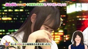 150105 Ariyoshi AKB Kyowakoku ep228.ts - 00013