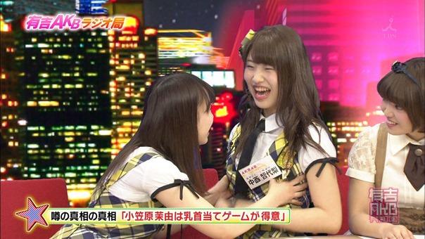 150105 Ariyoshi AKB Kyowakoku ep228.ts - 00100