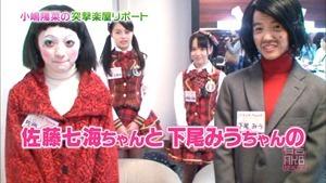 150105 Ariyoshi AKB Kyowakoku ep228.ts - 00162