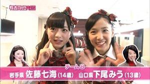 150105 Ariyoshi AKB Kyowakoku ep228.ts - 00168