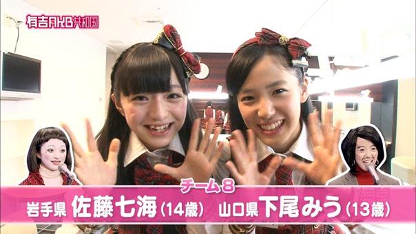 150105 Ariyoshi AKB Kyowakoku ep228.ts - 00171