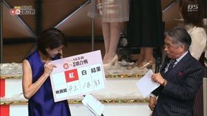 150110 (AKB48G) AKB48 4th Kouhaku Taikou Uta Gassen.ts - 00533