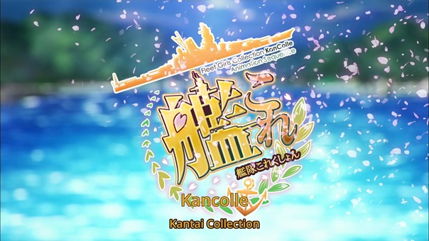[HorribleSubs] Kantai Collection - 02 [1080p].mkv - 00000