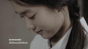 นักเลงคีย์บอร์ด - STAMP Feat. Takeshi Yokemura From YMCK [English Subtitles] [Official MV] - YouTube.mp4 - 00038