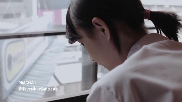 นักเลงคีย์บอร์ด - STAMP Feat. Takeshi Yokemura From YMCK [English Subtitles] [Official MV] - YouTube.mp4 - 00063