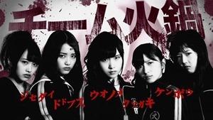 150119 Majisuka Gakuen 4 ep01.ts - 00031