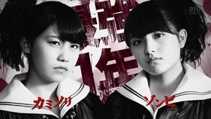 150119 Majisuka Gakuen 4 ep01.ts - 00033