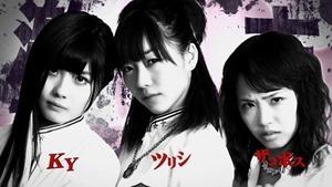 150119 Majisuka Gakuen 4 ep01.ts - 00042