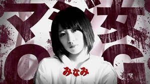 150119 Majisuka Gakuen 4 ep01.ts - 00044
