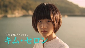 私の少女』予告編 - YouTube.mp4 - 00012