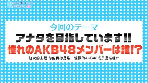 第53巻 typeH SNH48裏総選挙「憧れのAKB48メンバーは誰?」(3) - YouTube.mp4 - 00000