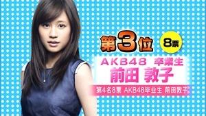 第53巻 typeN SNH48裏総選挙「憧れのAKB48メンバーは誰?」(2) - YouTube.mp4 - 00003